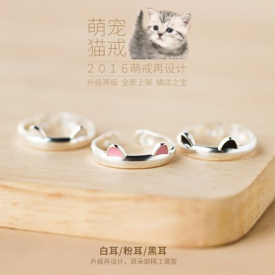 Original cat cat paw] ring, 925 silver ring ring opening of pet is cute cat ear rings