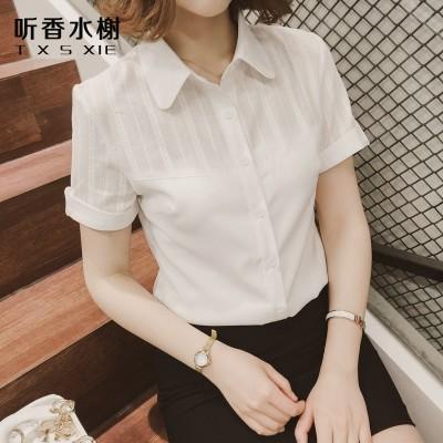 2017 new summer shirt girl chiffon shirt white shirt, cotton coat female occupation code overalls