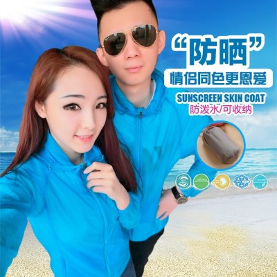 Sun protection clothing, women's 2017 summer style thin beach clothes, short large yards, long sleeved outdoor lovers, jackets, sunscreen