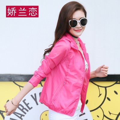 2017, spring and summer show thin, sunscreen jacket, long sleeve, light and thin, short coat, hooded big beach, sunscreen clothes, women