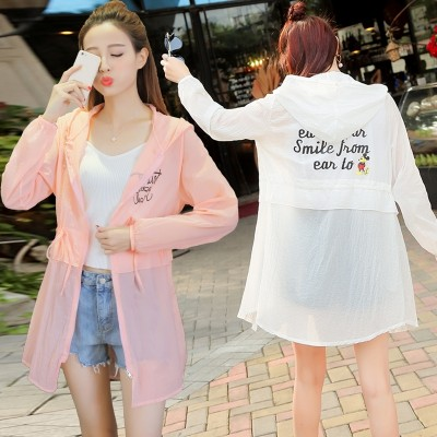 Love Wei Road sunscreen clothing female summer fashion leisure all-match breathable sunscreen jacket in the long sleeved loose tide