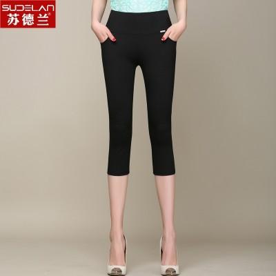 Summer Leggings wear black pants nine female waist pants thin Tights Pants Size in seven feet