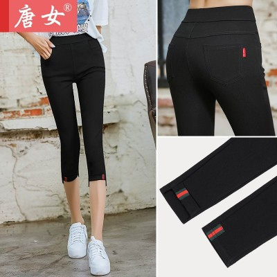 2017 new seven Leggings wear white pants pencil thin black feet summer spring Capris