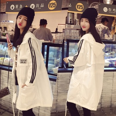 Sunscreen clothing in the long thin female baseball uniform size thin coat all-match loose cardigan coat spring tide.