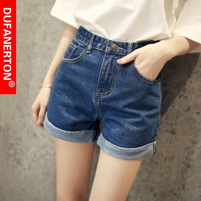 Summer high waisted denim shorts female loose lipped wide leg pants size hole thin a word pants. '