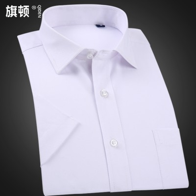 A white shirt short sleeved men's business suit tooling occupation white shirt man overalls inch slim DP