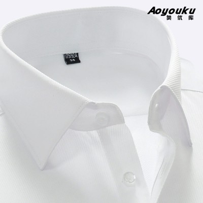 In summer men's shirt sleeve dress business Korean slim half inch Mens Shirt occupation iron white shirts