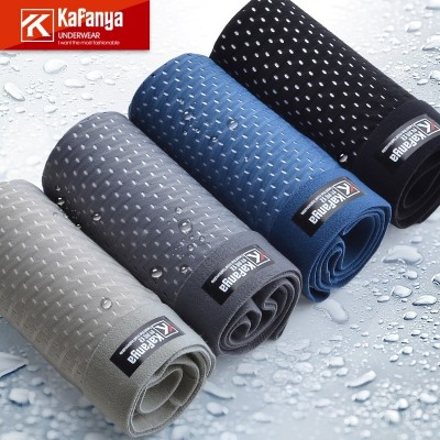 Kafanya men's underwear male silk pants breathable sexy four angle U convex modal size pants tide in summer