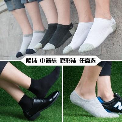 Hengyuanxiang socks cotton socks male thin low odor shallow mouth movement short tube socks men's socks in summer