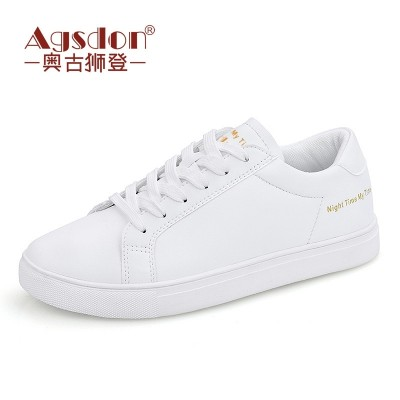 2017 new shoes shoes white shoes all-match Korean summer breathable running sports shoes shoes tide
