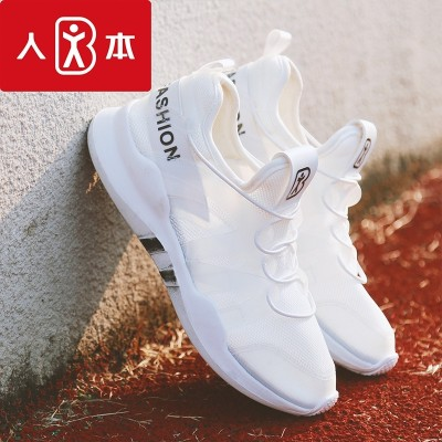 The ventilation net shoes 2017 new summer sports shoes are all-match cloth white shoes soled shoes