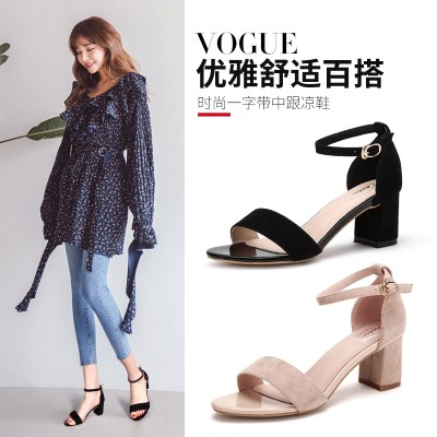 Chen female 2017 new summer sandals, high heels with coarse leisure students all-match word buckle shoes.