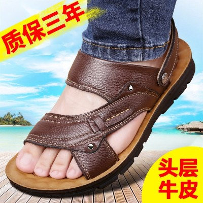Men's sandals male summer beach leather casual shoes 2017 new large size shoes slip slippers male Liang Dad