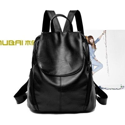 2017 new tide ladies backpack backpack backpack all-match Korean personality fashion simple Pu mummy bag in summer