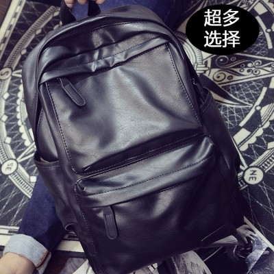 Casual men's backpacks, men's backpacks, Korean students, books, leather, fashion trends, sports, travel, computer bags, tide