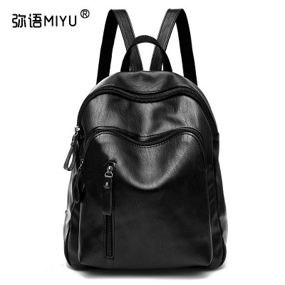 Backpack backpack Ms. 2017 new Korean all-match bag fashion personality street fashion summer travel bag