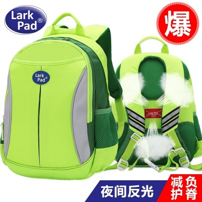 Larkpad children's bags, primary school bags, 6-12 years of age, male and female students, Grade 1-3 burden reduction ridge shoulder bag