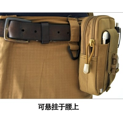 Outdoor tactical travel, men's pockets, canvas, multi-function mobile phone bag, wearing a belt, small sports catapult, 5.56 inches
