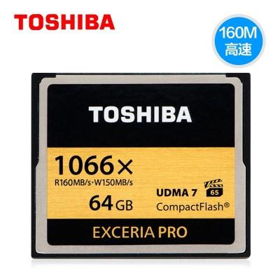 Toshiba CF card g CF 1066 x 64 high speed 160 m Canon SLR camera memory card memory card 64 g