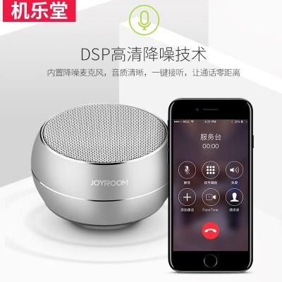 Music hall R9 Joyroom/machine wireless bluetooth speaker phone mini stereo portable card bass app