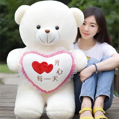 Teddy bear cub panda bear cub panda bear hug pillow
