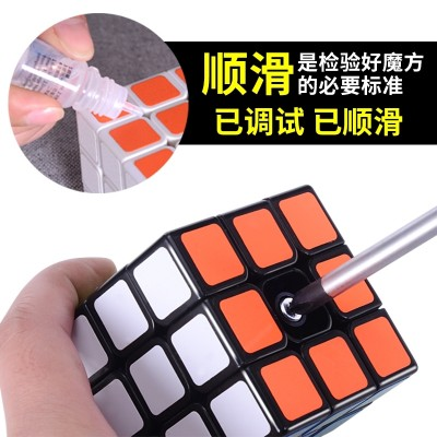 8 pieces of the holy hand in the shape of the magic square, the three-step mirror inclined pyramid to turn the pyramid 5 rubik's toys