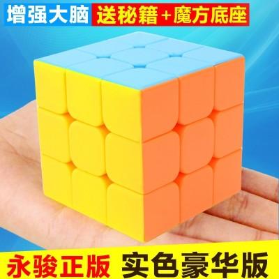 The rubik cube, the cube of the cube, the cube of the cube, the cube of the cube