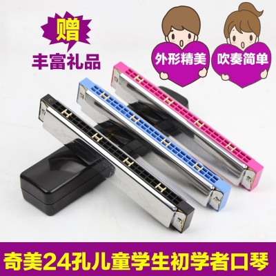 The harmonica 24 is a beginner's adult child with an introduction to C