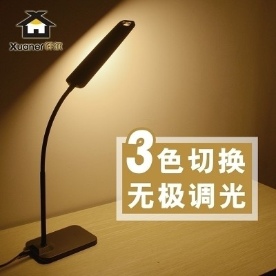 Led desk lamp protect the eye study desk dormitory university student child fold the electric lamp to adjust the bedroom reading lamp