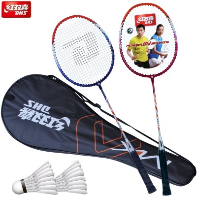 The badminton racquet double beat the amateur primary children's racket and the ball type super light 2