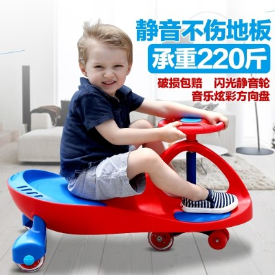 Children twig their car and swing toy baby cars 1-3-6