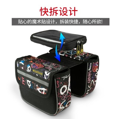 Cool down on the tube, mountain bike, saddle bag, front beam package, riding equipment, bicycle accessories package, mobile phone bag, bicycle bag