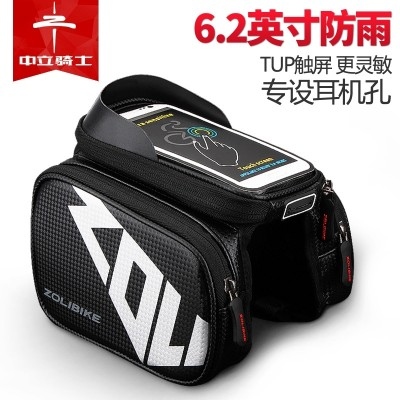 Hard shell touch screen, neutral mountain bike bag, bicycle bag, front beam, bag top pipe, waterproof saddle bag, riding equipment fittings