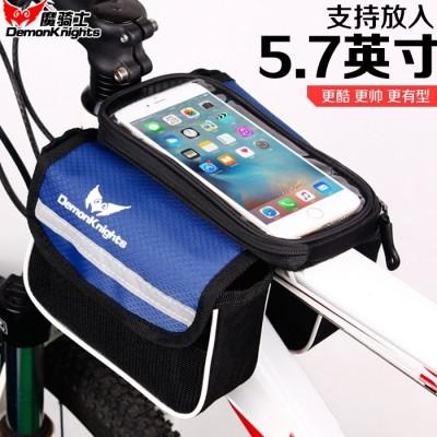Magic Knight bike front beam package waterproof touch screen mountain bike, car bag, cart package, riding equipment accessories