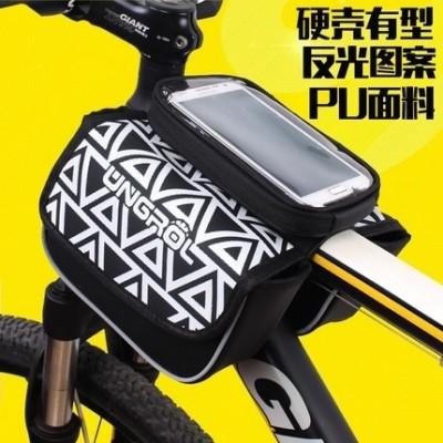 Bicycle bag, front beam, hard shell, waterproof mountain bike, saddle bag, bicycle bag, mobile phone bag, equipment fittings