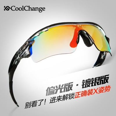 Cool to change riding glasses, mountain cars, men and women polarizing myopia, outdoor equipment parts, sports, wind, bicycles, eyes