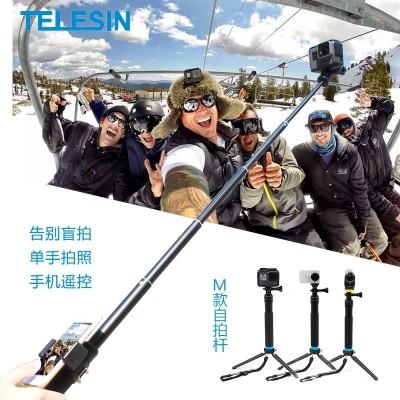 GoPro Sports Camera Accessories hero4/5 Coyote small ants 4K mobile phone lock Aluminum Alloy waterproof self bar
