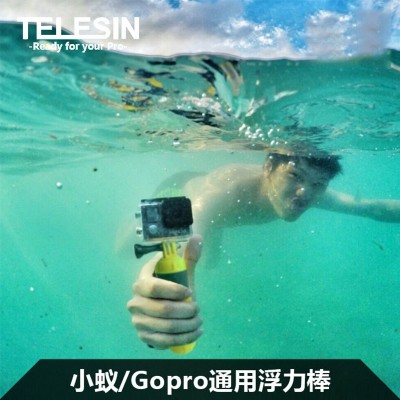 Gopro Hero3/4/5, small ants, two generation 4K+ motion camera, buoyancy bar, underwater self timer rod, diving accessories
