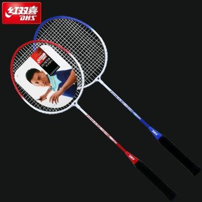 A badminton racket dual family 2 Pack ultralight beginner beginner offensive feather beat ymqp