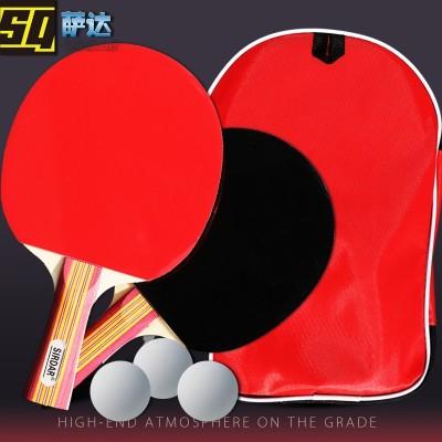 SIRDAR/ table tennis racket grip penhold Saddam dual training beginners two pack finished shooting PPQ