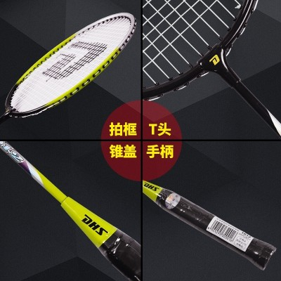 A badminton racket 2 pack single shot and two lovers of children beginner ymqp ultra light double beat
