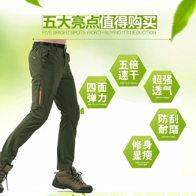 Outdoor quick drying pants, men and women summer thin trousers, stretch assault pants, self-cultivation, ventilation, big yards, quick drying climbing pants, women
