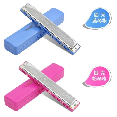 The 24 hole tremolo harmonica CMO C harmonica for beginners introductory teaching practice students of adult children musical instruments