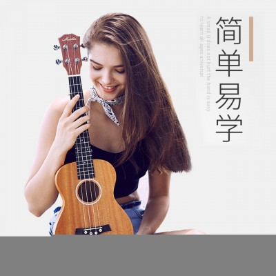 MATILDA ukulele beginner students of adult men and women 21 inch 23 inch 26 inch small guitar ukulele