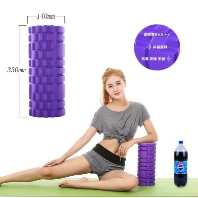 Column shaft roller wheel mace foam Yoga Massage Stick Muscle Relaxation roller fitness