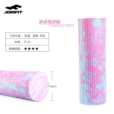 Joinfit Yoga foam axis, muscle relaxation, yoga column, body massage roller, solid Pilates fascia bar