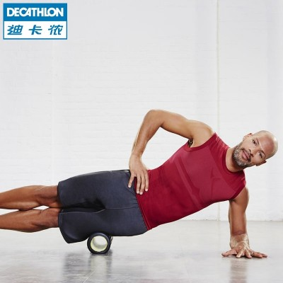 Decathlon fitness foam shaft muscle relaxation massage roller roller Langya Yoga column DOMYOS-M QS