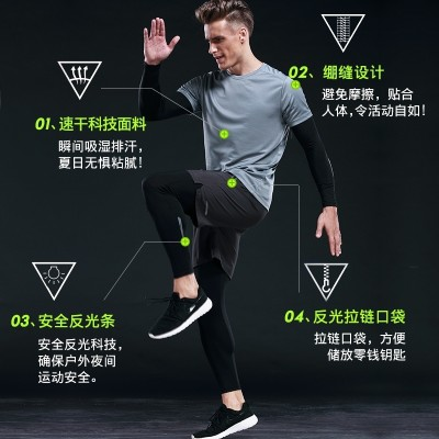 Gym suit, men's tights, four sets, gym, running clothes, speed suit, tight suit, sportswear