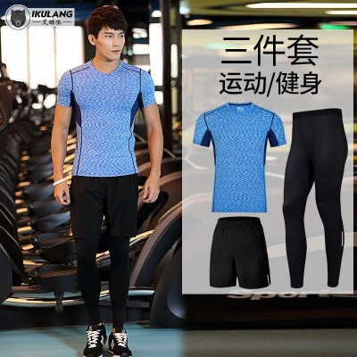 Men's fitness suits, sports suits, summer gym, clothes night running, quick drying, tights, short sleeves, three or four sets