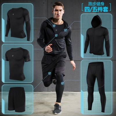 Gym gym suit, men's tights, running clothes, speed dry training, basketball suits, fitness suits three sets